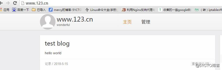 Linux学习总结(五十一)tomcat 搭建zrlog