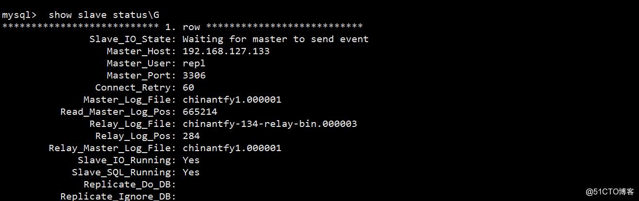 59.MYSQL主从配置