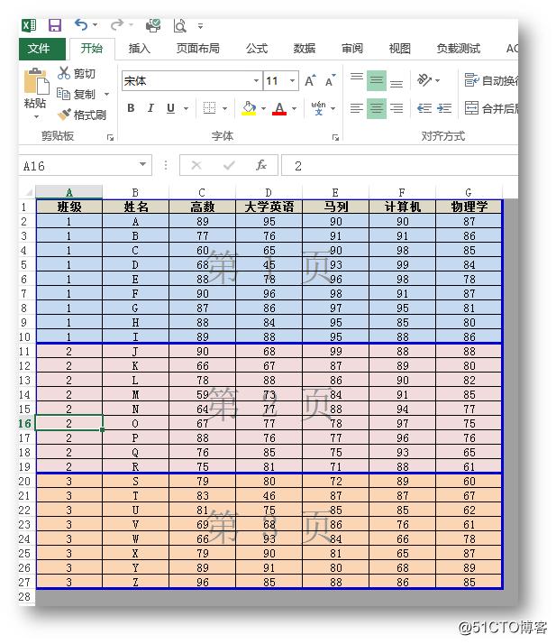 C# 插入、删除Excel分页符