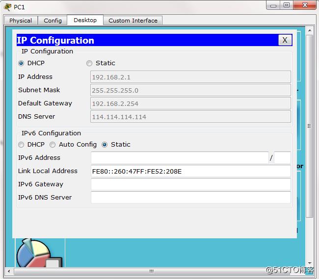 思科交换机和路由器设备实现DHCP功能