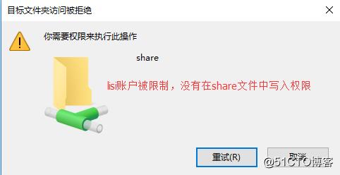 Samba文件共享服务