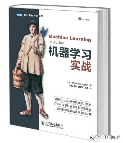 唐宇迪-机器学习/深度学习 系列课程福利大发送!不单优惠 还送机器学习必备实战书籍!
