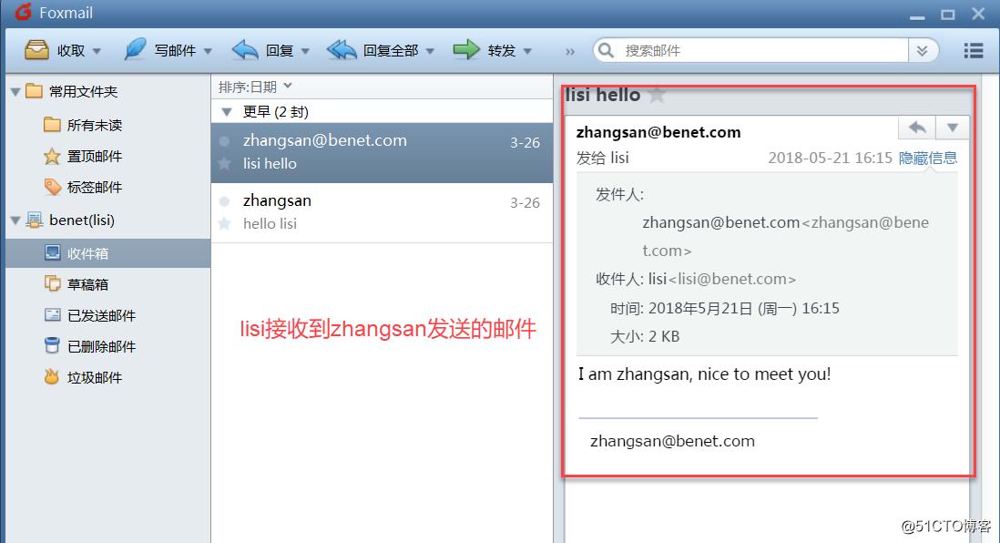 RedHat6下使用Postfix与Dovecot部署基础的邮件系统