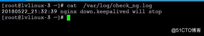 Linux学习总结(五十三)keepalived 配置高可用