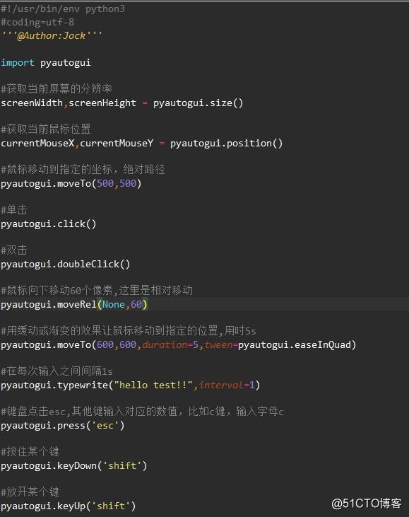 pyautogui自动化---模拟鼠标键盘常用操作