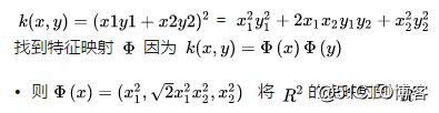 高斯核会把原始维度映射到无穷多维的原理
