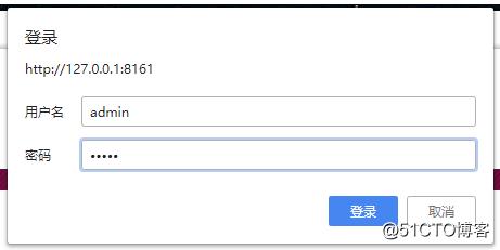 安装ActiveMQ