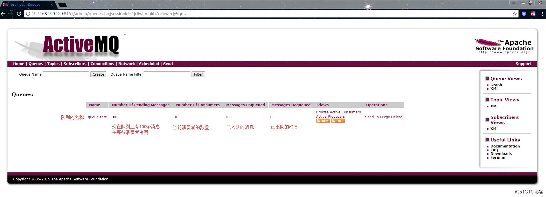 使用Java编写ActiveMQ的队列模式和主题模式
