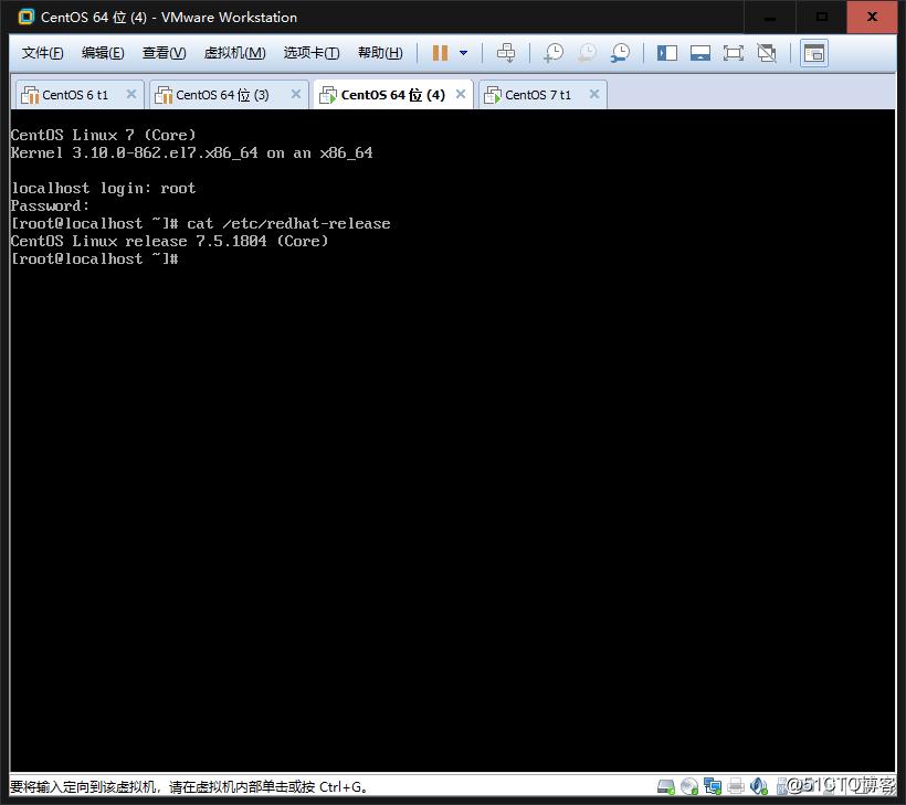 基于cobbler实现多版本的系统部署