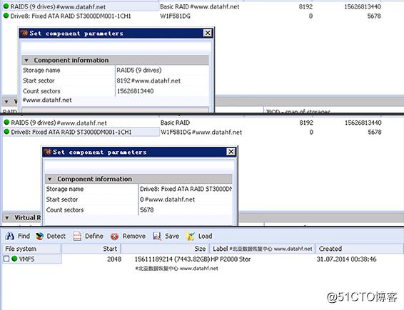 硬盘物理故障开盘+RAID-5阵列瘫痪恢复数据过程