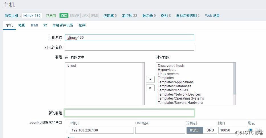 Linux学习总结(五十六)监控zabbix部署 上篇