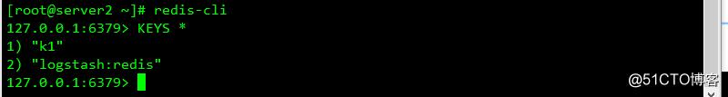 ELK日志监控平台