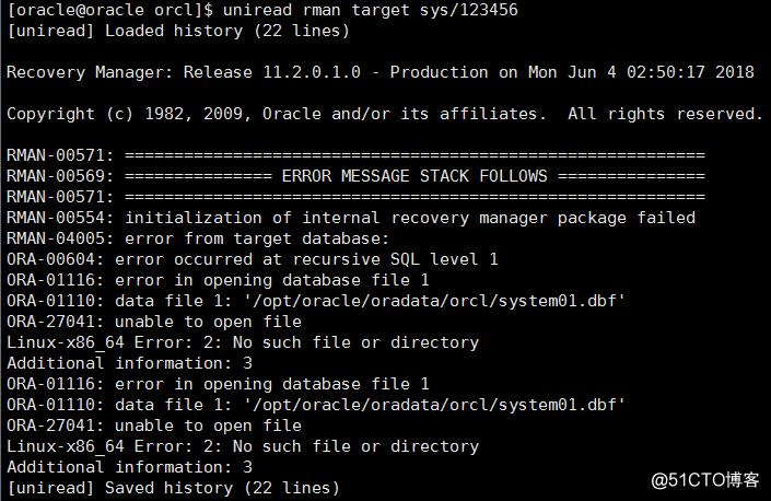 Oracle备份和恢复(RMAN篇)