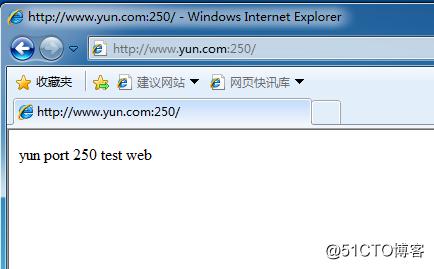 Apache搭建web虚拟主机