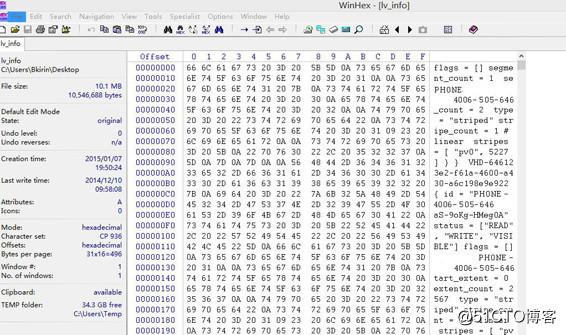 Xen Server虚拟机数据丢失的恢复过程