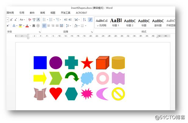 C# 绘制Word图形、组合图形