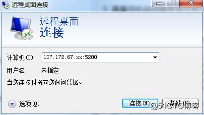 利用vps+frp实现访问公司内网windows远程桌面