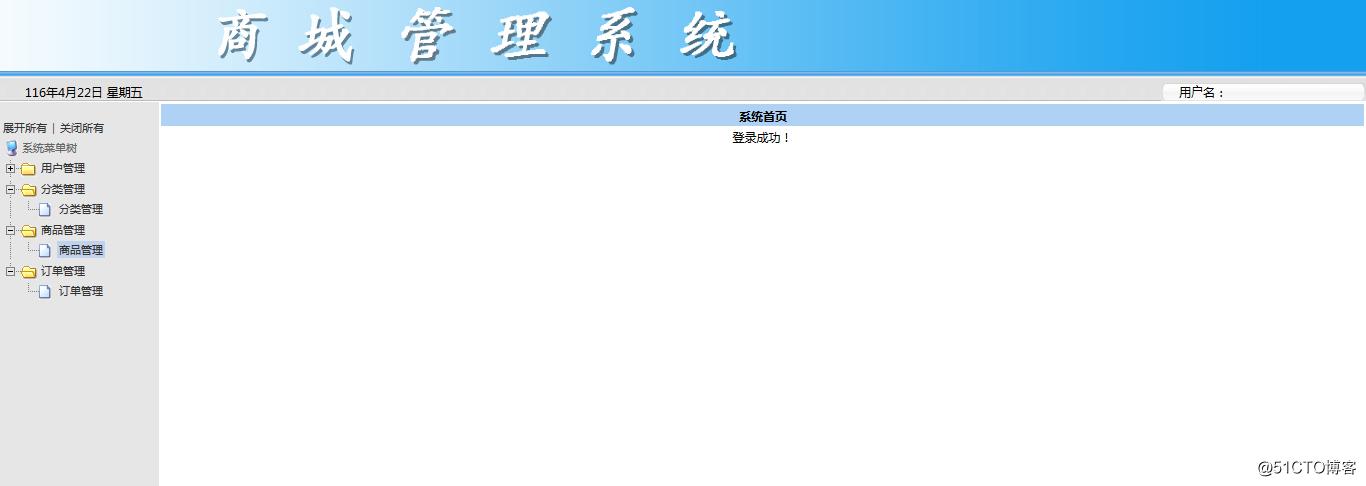 JavaWeb22-HTML篇笔记