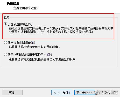 VMware Workstation虚拟机安装及虚拟机搭建(内有虚拟机安装包及序列号和系统镜像)