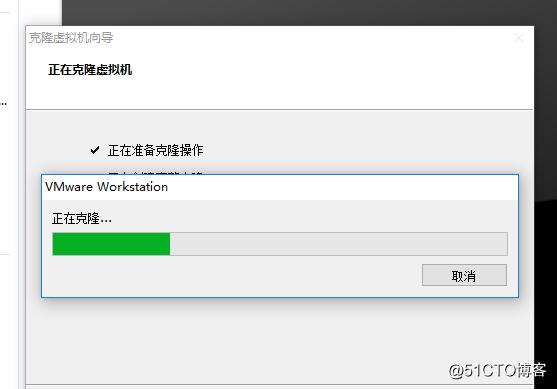 VMware Worksation虚拟机的常规操作及分析