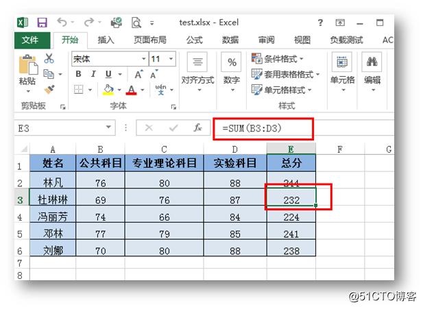 C#如何设置Excel文档保护——工作簿、工作表、单元格