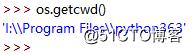 python里读取文件路径上一级路径及文件的方法