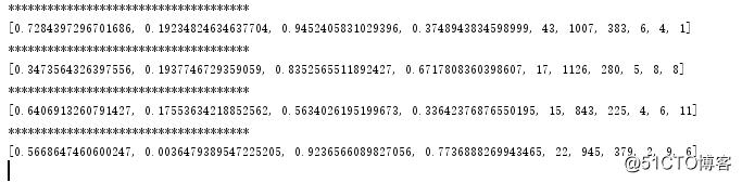集成学习lgb库调参的粒子群方法