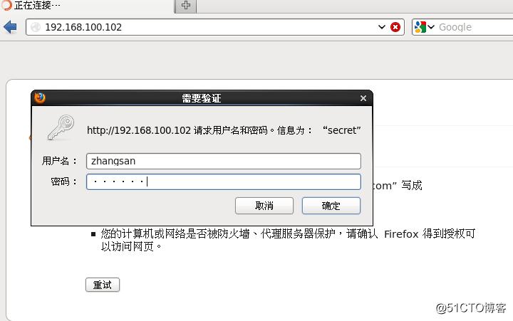 Nginx的两种访问控制详解