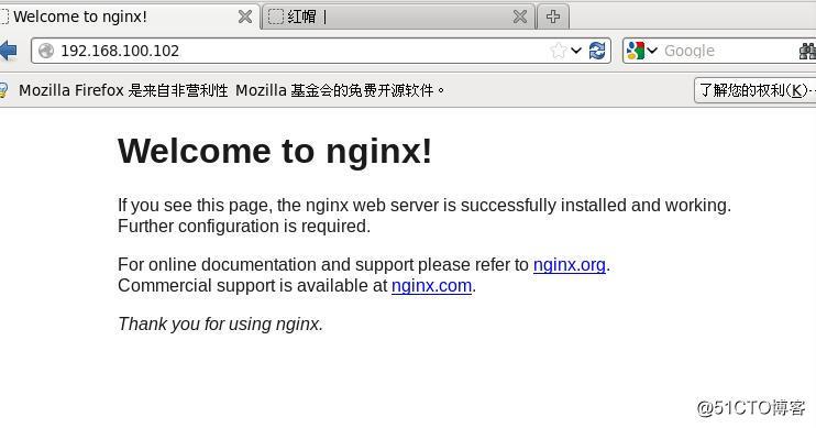 Nginx的安装配置及访问状态统计