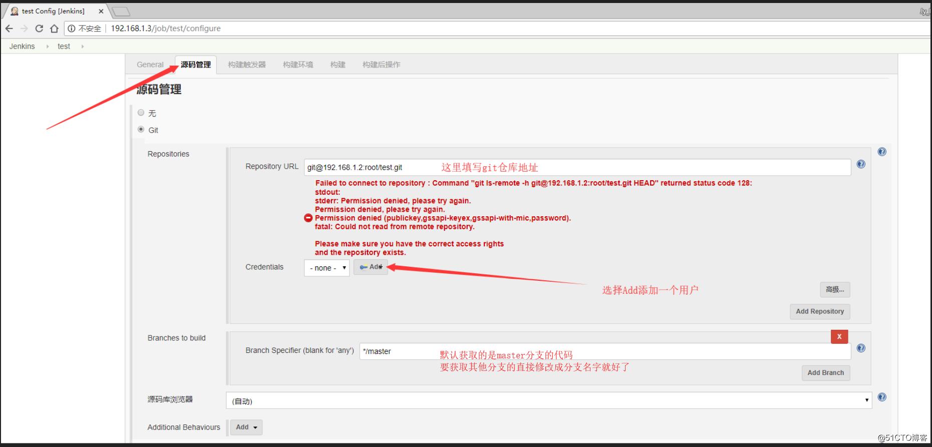 Gitlab+Jenkins实现自动部署