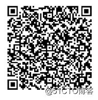 51CTO云账户签约流程