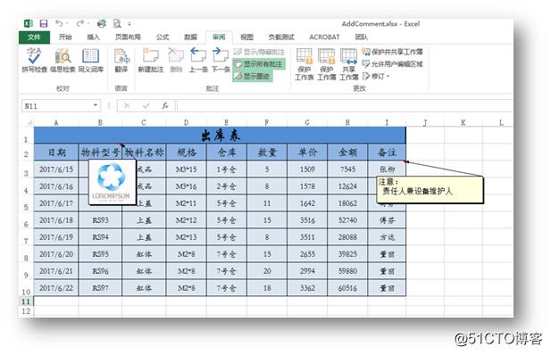 C# 如何插入、编辑和删除Excel批注