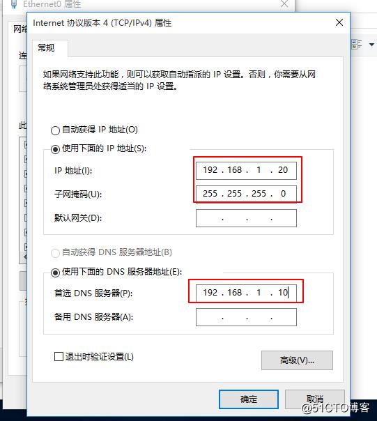 如何配置IP地址及网段,如何测试网络连通,如何通过NUC路径访问