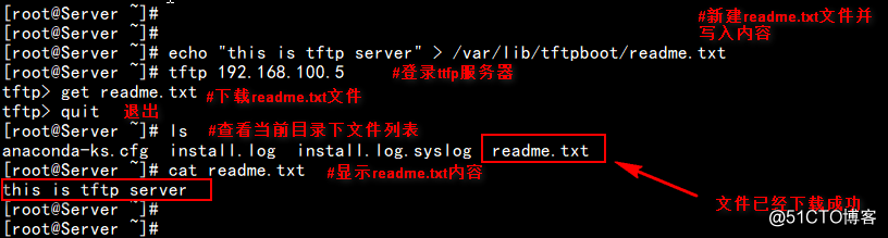 TFTP 简单文件传输协议