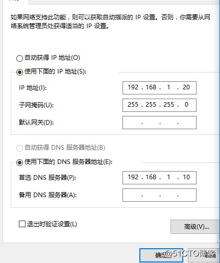 Windows Server 2012 2R服务器版本域控制器的安装及域环境的搭建(内有镜像下载)