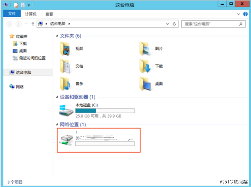 在windows2012上挂载NAS文件系统