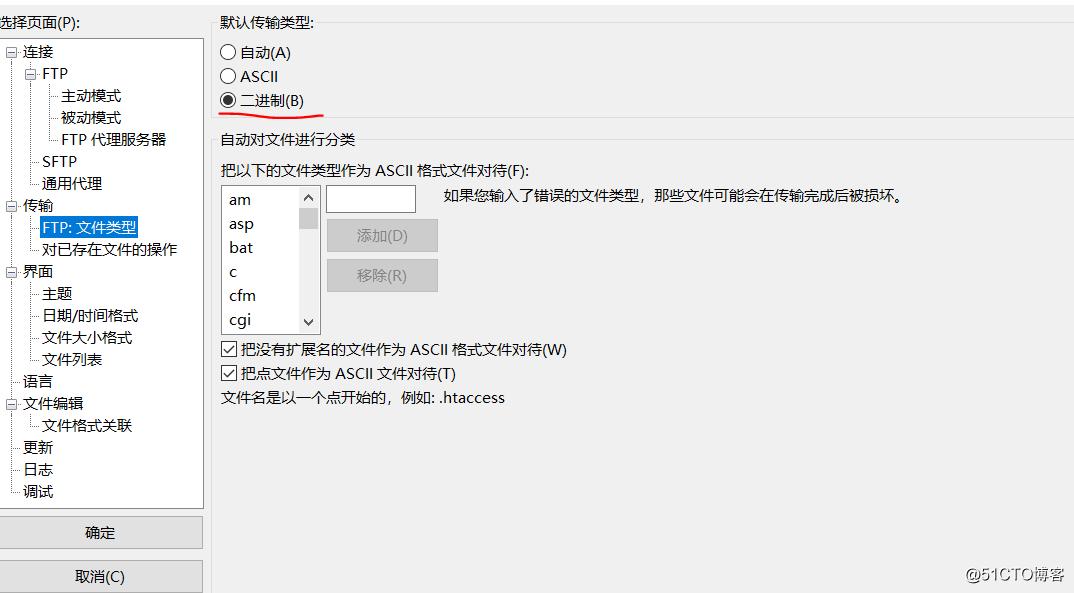 從IIS網站上下載AssetBundle,並寫入到本地磁盤指定路徑- IT閱讀