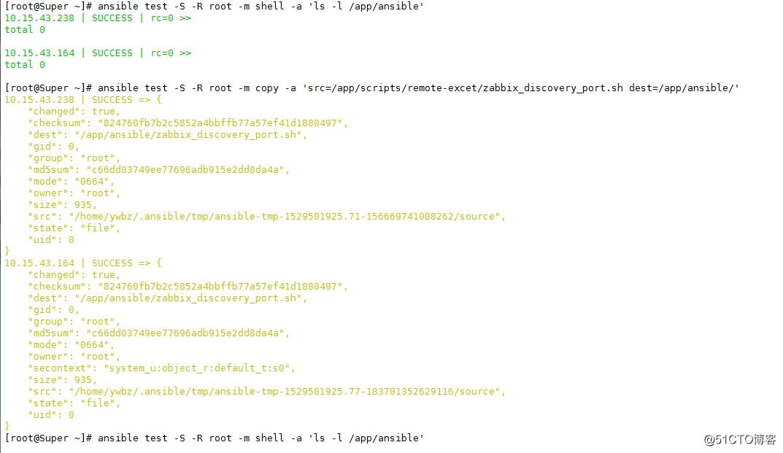 【Absible学习】Ansible普通用户sudo执行指令