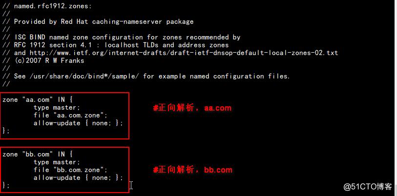 Nginx部署虚拟主机(基于域名、端口、IP地址)