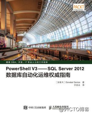 本博客新域名 【SQLServer.pub】,博主介绍请进本文章。