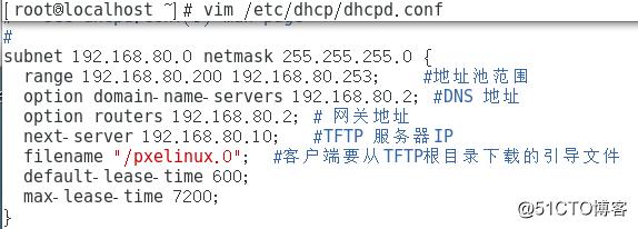 使用KickStart进行CentOS7.4 的自动部署安装