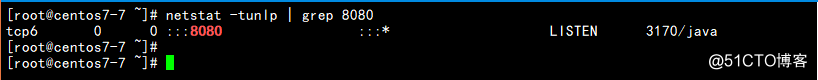 Nginx反向代理实现负载均衡web集群