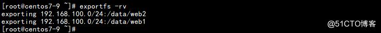 LVS负载均衡群集---NAT模式