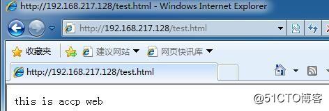 使用 haproxy 搭建 web 群集