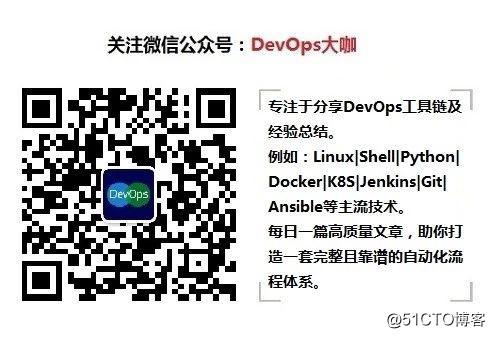 用了这么久Linux,这些使用技巧你可能还不知道!