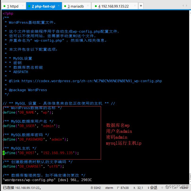 基于fastcgi分离和LAMP虚拟主机部署wordpress和DiscuzX