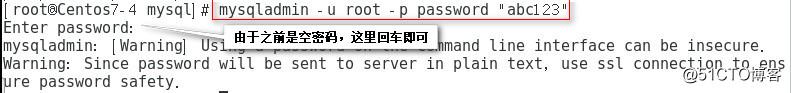 Centos7中编译安装MySQL(mysql-5.7)