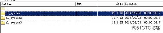 【长文慎点】IBM X3850服务器删除并重建虚拟机恢复过程