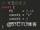Go编程基础-学习1