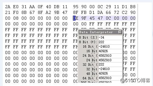 服务器断电瘫痪数据丢失后恢复数据的过程